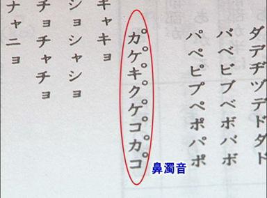 高田中学校放送部2