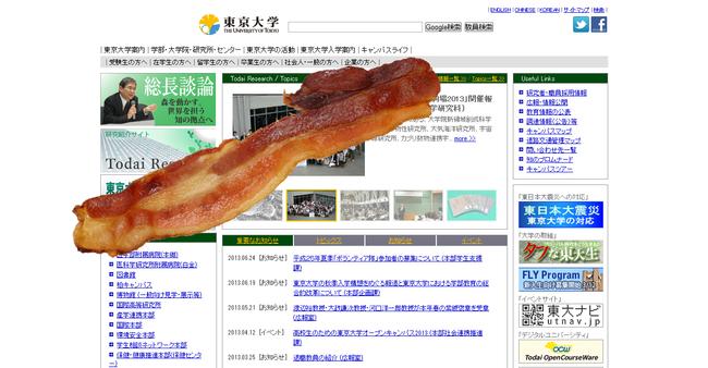 us  Mmmm  Bacon