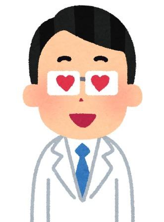 doctor_man3_2_heart