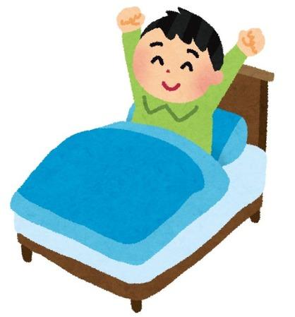 bed_boy_wake