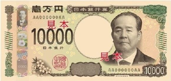 10000_yen_obverse_scheduled_to_be_issued_2024_front