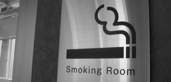 601秩父宮喫煙室�1