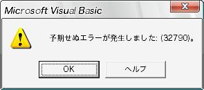 20100813231101