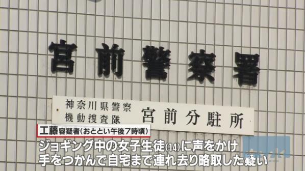 Yahoo_ニュース