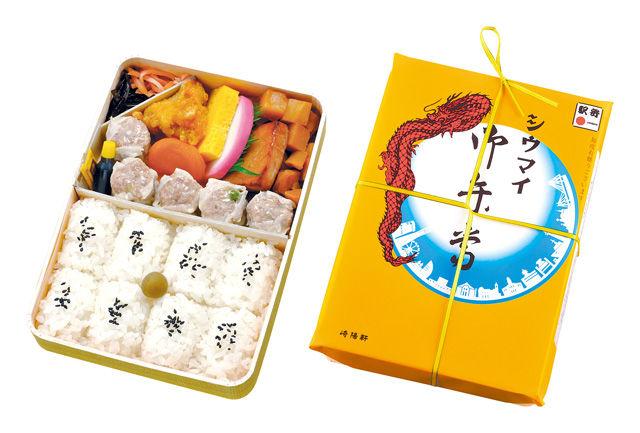 【急募】シウマイ弁当の食べる順番に自信ニキ