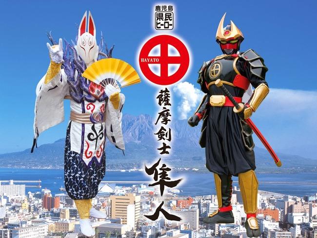 隼人とヤッセンボー