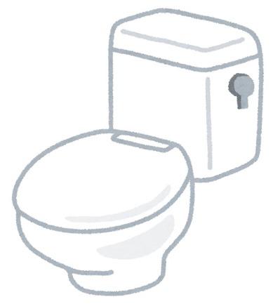 toilet_benza_shimeru