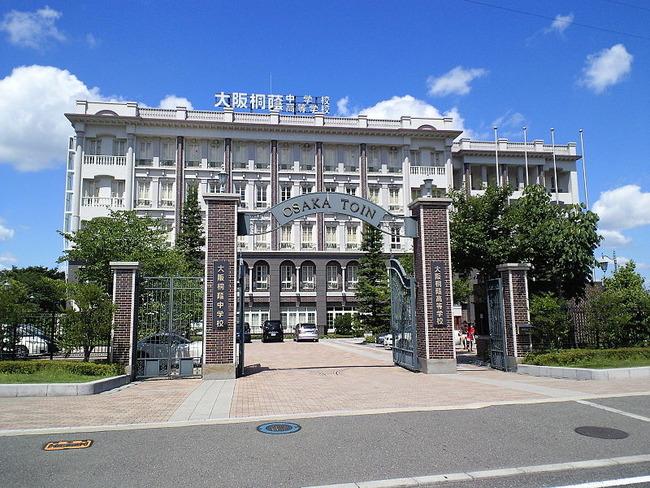 800px-Osaka-Toin_HighSchool01