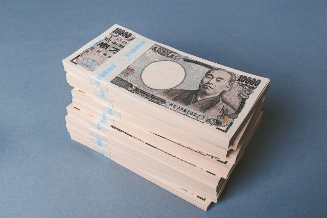 爺「ほい。3000万円あげる」 → 名前も明かさず立ち去る