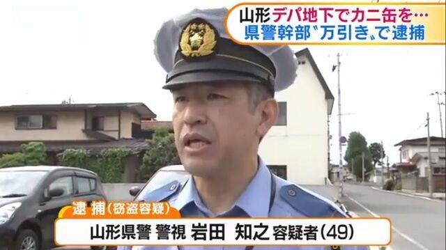 iwatatomoyuki