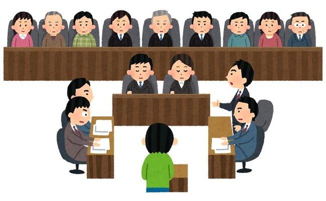 【悲報】裁判員の辞退が年々増え続けている