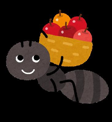 bug_hatarakiari