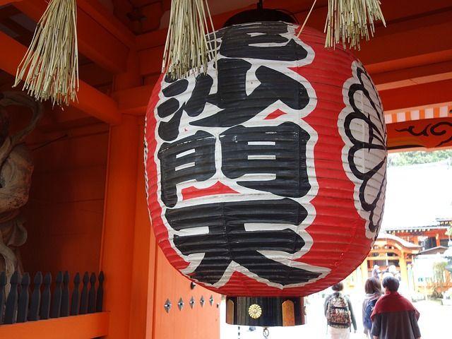 kyoto-1049125_640