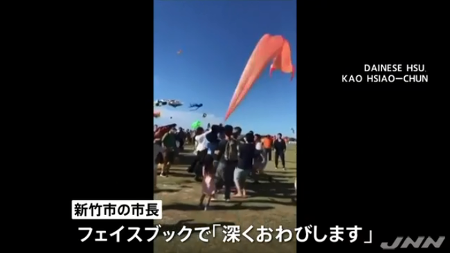 凧にからまった3歳女児、地上10mの高さまで揚がる 軽傷