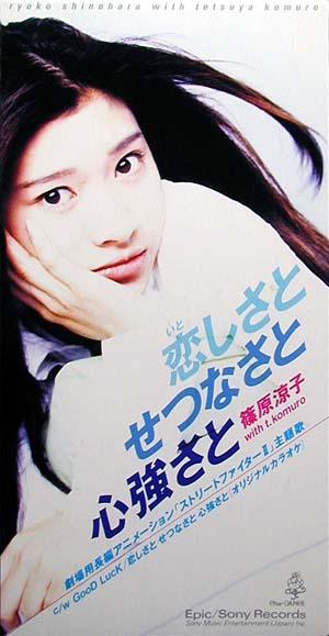 20120711_kaharatomomi_35