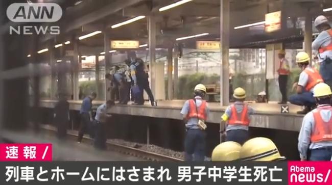 「人が挟まれた」ホームで中学生が列車と接触