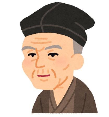 nigaoe_yoshidakenkou