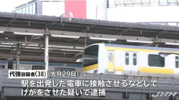 電車に接触し重体の男性が死亡