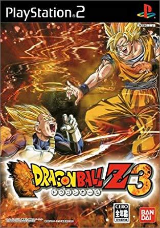 PS2のドラゴンボールZ2 Z3のOP