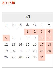 稼働日カレンダー|企業概要|トヨタ紡織株式会社