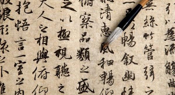 kanji-fude