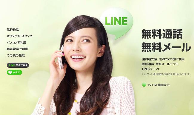 line_001