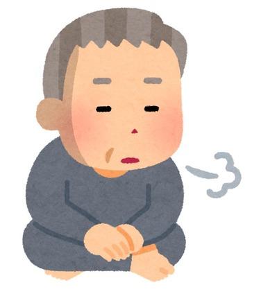 mukiryoku_ojiisan