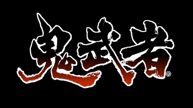20181003-onimusha-01