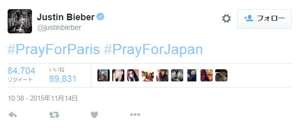 Justin BieberさんはTwitterを使っています