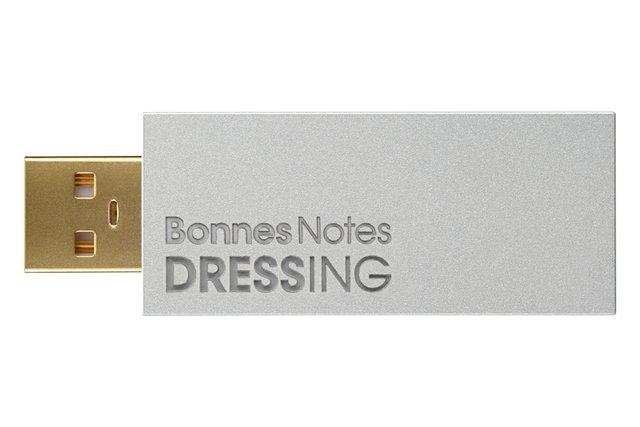 【朗報】 パイオニア、USB端子に挿すだけで音質が向上するアクセサリーを発売! 価格10万円