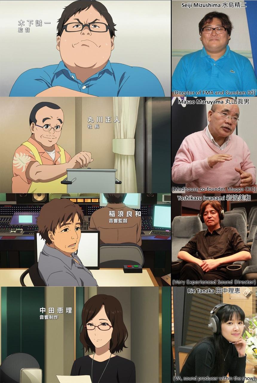 SHIROBAKOを観てアニメ業界を目指すお前らへ言っておくことがある