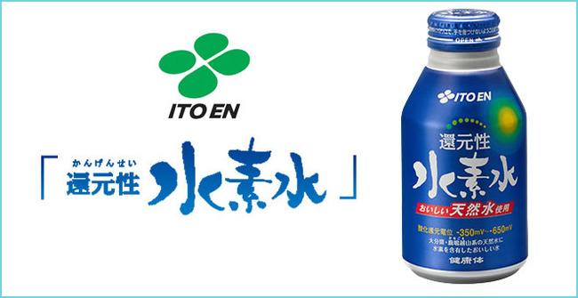 itoen-kangensei-suisosui-kv660x340