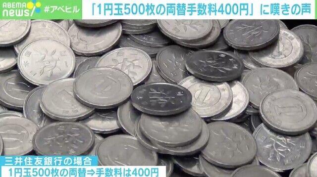 20210219-00010026-abema-000-1-view