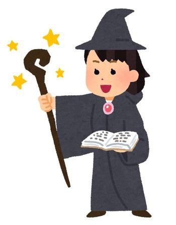 【悲報】滝沢カレンさん、インスタで謎の呪文を唱える