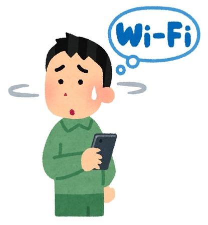 【悲報】モーリシャスの原油流出事故、WiFiを求めて陸に近づいたことが原因か
