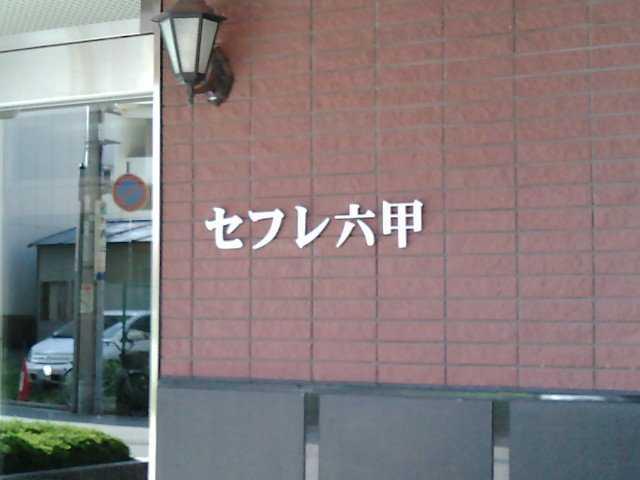 2011110620333479e