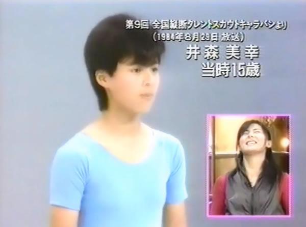 井森美幸-イモリダンス-【1984】-YouTube