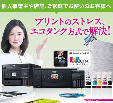 cprm_yoshida_head_image_1