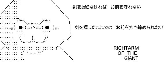 gif  573��223