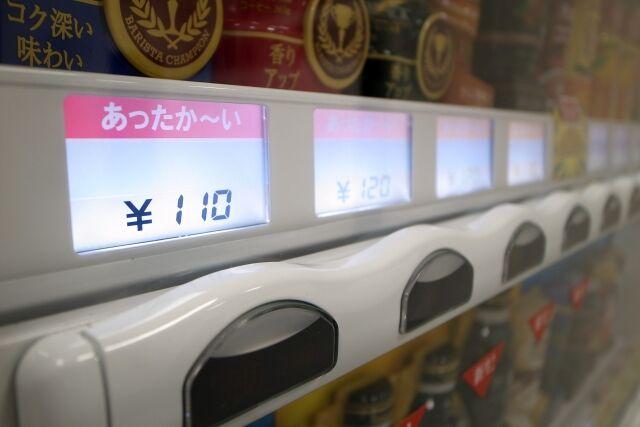 【新型コロナ】 缶コーヒーの売り上げが大きく落ちている