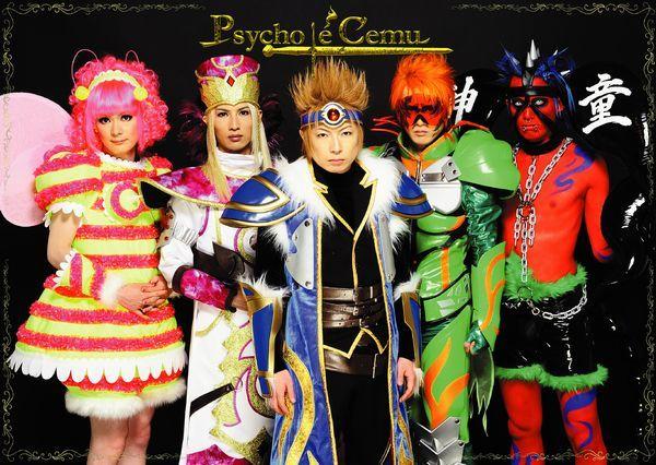 Psycho_le_Cemu_2009