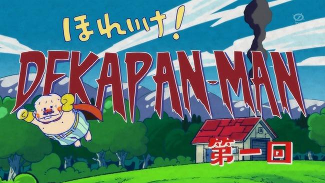 【悲報】 おそ松さんの『デカパンマン』やっぱりアウトだった BDから完全カットに - ゴールデンタイムズ