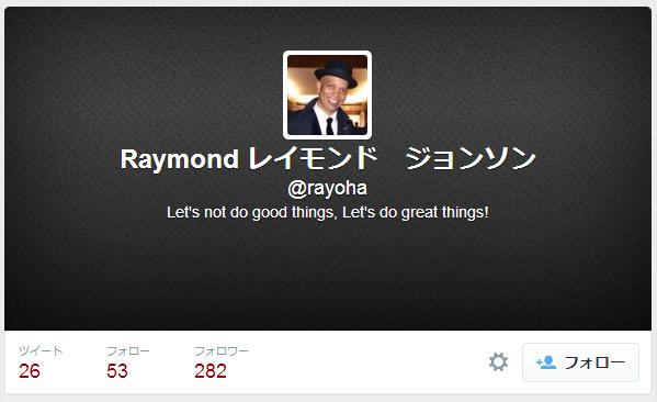 Raymond �쥤����