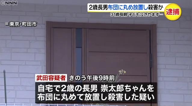 NNNニュース