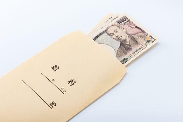 給与支給額 25万←ええやんええやん!! 手取り 18万←ンゴファ!?
