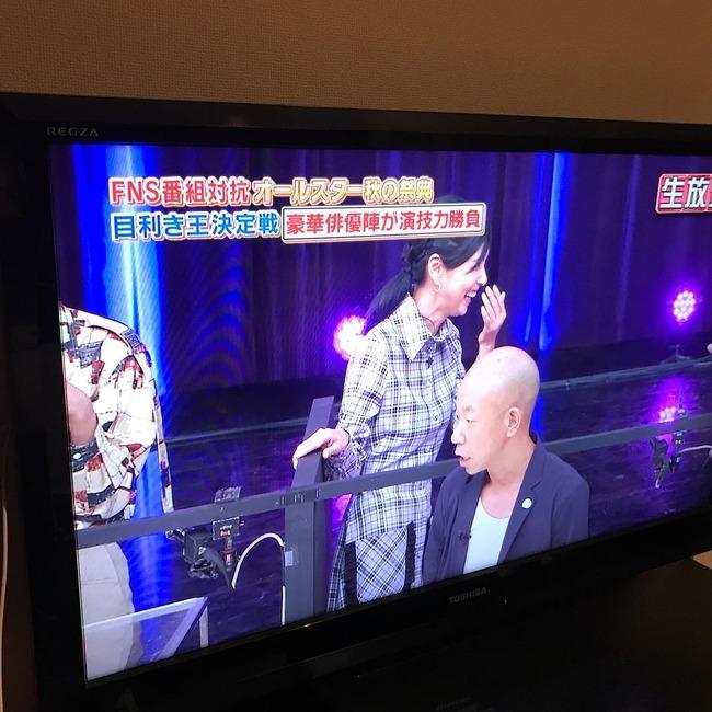 【朗報】 坂口杏里さん、小峠を褒める「ことぅーげ さすがおもしろい」