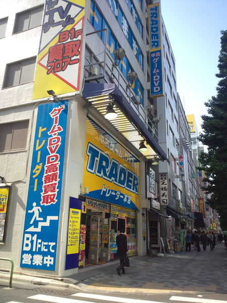 TRADER_Akihabara
