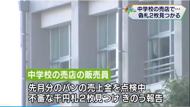 NHK 福岡のニュース