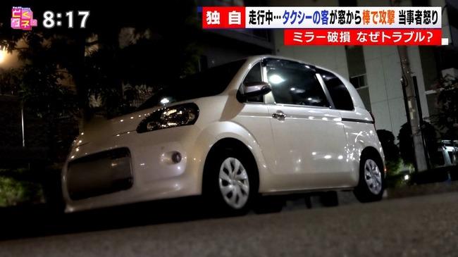 幅寄せしてきたタクシーの乗客が窓から「杖」で車を叩いてきた動画が物議