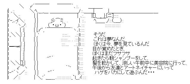 f980e3e7
